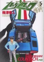 Countach 5 Manga
