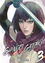 Shinobi Gataki # 3