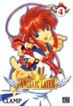 Angelic Layer 4 Manga