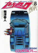 Countach 8 Manga