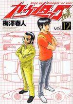 Countach 12 Manga