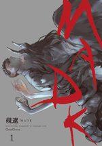MADK 1 Manga