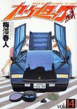 Countach 14 Manga