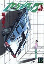 Countach 15 Manga