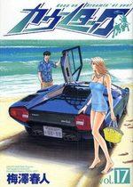 Countach 17 Manga