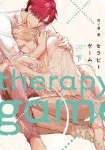 Therapy Game 2 Manga