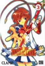 Angelic Layer 3 Manga