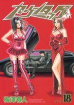 Countach 18 Manga