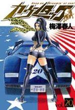 Countach 20 Manga