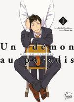 Un démon au paradis – Oni to Tengoku 1 Manga