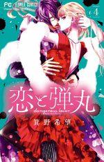 Koi to Dangan - Dangerous Lover 4 Manga