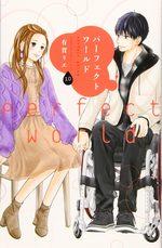 Perfect World 10 Manga