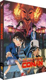 Detective Conan : Film 07 - Croisement dans l'Ancienne Capitale 7 Film