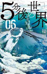 5 minutes forward 6 Manga