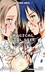Magical Girl Site Sept 1 Manga