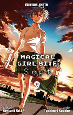 Magical Girl Site Sept 2 Manga