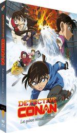 Detective Conan : film 15 - Les Quinze Minutes de Silence 15 Film