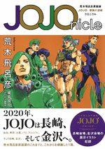 Jojo's Bizarre Adventure - Jojonicle 1 Guide