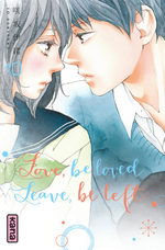 Love, be loved, Leave, be left # 10