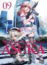Magical task force Asuka # 9