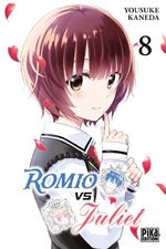 Romio vs Juliet # 8