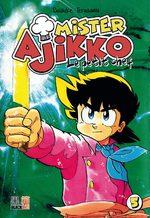 Le petit chef mister Ajikko # 5