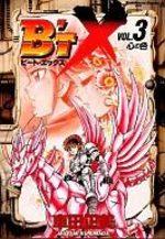 B'Tx 3 Manga
