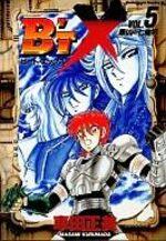 B'Tx 5 Manga