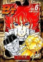 B'Tx 6 Manga
