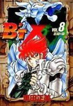 B'Tx 8 Manga