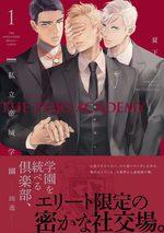 The Teijo Academy 1 Manga