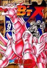 B'Tx 9 Manga