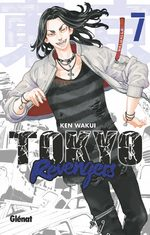 Tokyo Revengers # 7