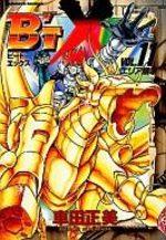 B'Tx 11 Manga