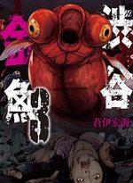 Shibuya Hell 3 Manga