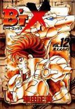 B'Tx 12 Manga