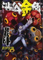 Shibuya Hell 4 Manga