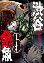 Shibuya Hell 6 Manga