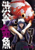 Shibuya Hell 7 Manga