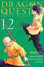 Dragon Quest - Les Héritiers de l'Emblème 12