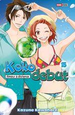 Koko debut 15 Manga