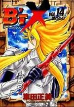 B'Tx 14 Manga