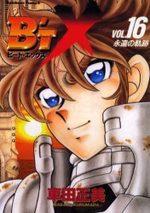 B'Tx 16 Manga