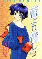 Bleu indigo - Ai Yori Aoshi 2 Manga