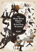 The Wize Wize Beasts Of The Wizarding Wizdoms Manga