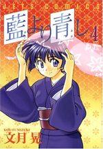Bleu indigo - Ai Yori Aoshi 4 Manga