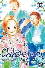 Chihayafuru 32 Manga