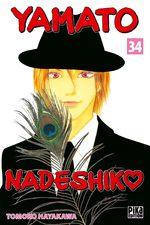 Yamato Nadeshiko 34 Manga