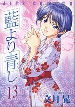 Bleu indigo - Ai Yori Aoshi 13