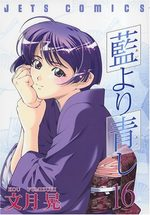 Bleu indigo - Ai Yori Aoshi 16 Manga